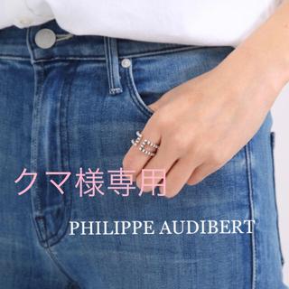 """フィリップオーディベール(Philippe Audibert)の極美⭐︎PHILIPPE AUDIBERT / """"Abott"""" リング シルバー(リング(指輪))"""