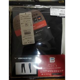 ミズノ(MIZUNO)の新品未使用 バイオギア ブレスサーモロングタイツ(レッグウォーマー)