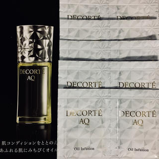 コスメデコルテ(COSME DECORTE)のAQ オイル インフュージョン/オイル美容液/コスメデコルテ  お試し10包(フェイスオイル/バーム)