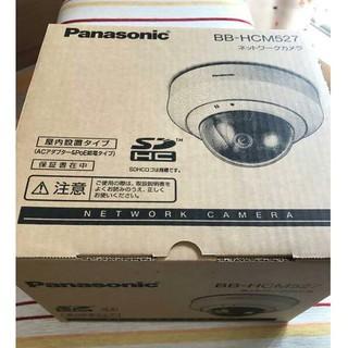 パナソニック(Panasonic)の【新品・送料無料】BB-HCM527 パナソニック ネットワークカメラ(防犯カメラ)