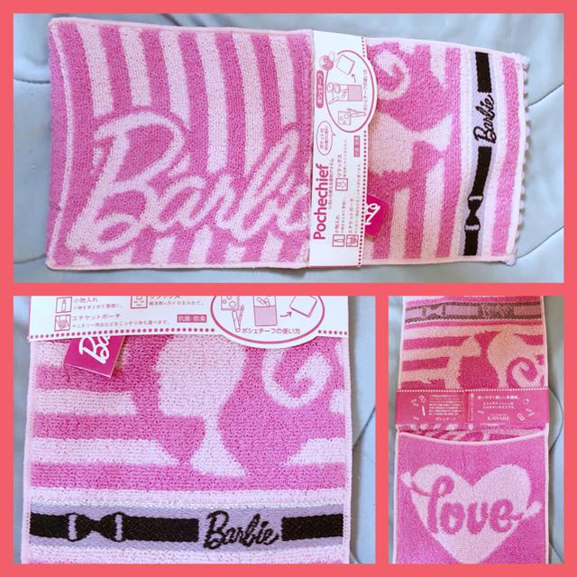 b9f26e19c2436a Barbie(バービー)のBarbie バービー ハンカチタオル タオルポーチ レディースのファッション小物(