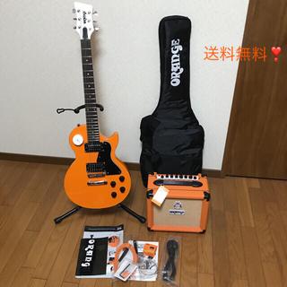 オレンジボンボン(Orange bonbon)のオールオレンジ‼️ フルセット❣️  送料無料❗️(エレキギター)