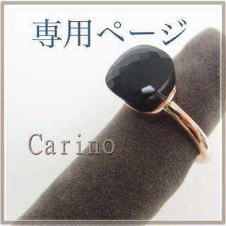 オニキス 大粒 天然石 キャンディ リング ゴールドサイズ⑧(リング(指輪))