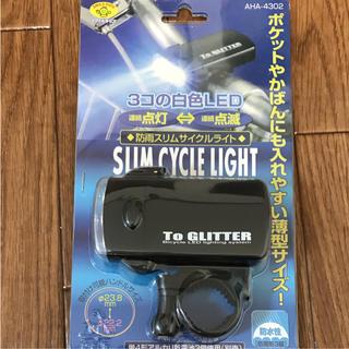 自転車 ライト(その他)