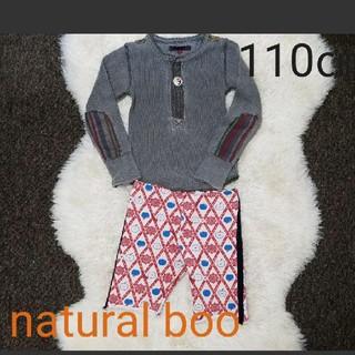 ナチュラルブー(Natural Boo)のnatural boo 110㎝ 上下セット(Tシャツ/カットソー)