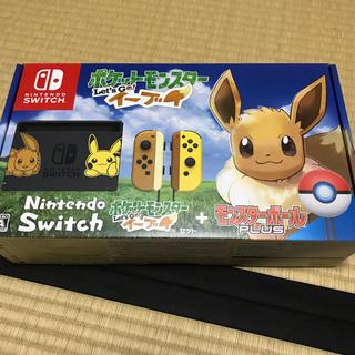 ニンテンドースイッチ(Nintendo Switch)のポケモン レッツゴーイーブイ  ニンテンドースイッチ  同梱版(家庭用ゲーム機本体)