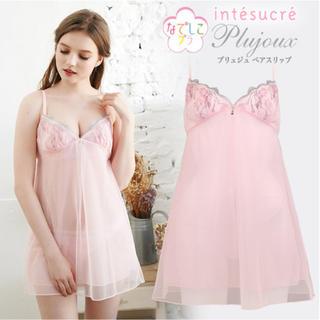 アンテシュクレ(intesucre)の今週限定 レア sugar pink lingerie(アンダーシャツ/防寒インナー)