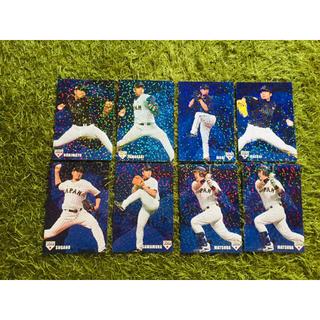 野球カード 侍ジャパン(スポーツ選手)