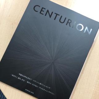 センチュリオン(CENTURION)のCENTURION アメックス 雑誌(その他)