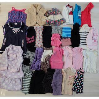 15e14243f881c ベビーギャップ(babyGAP)の格安!80㎝ 女の子 洋服 まとめ売り 32点