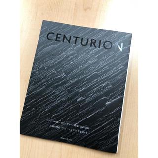 センチュリオン(CENTURION)のamex アメックス センチュリオン 情報誌(その他)