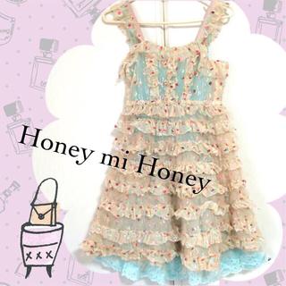 ハニーミーハニー(Honey mi Honey)の最終値下チュールフラワーワンピ(ひざ丈ワンピース)