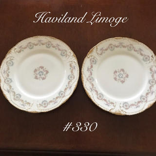 アビランド(Haviland)のアビランド リモージュ #330 23cmプレート 2枚 ウエッジウッド(食器)