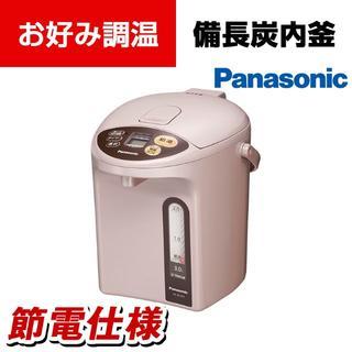 パナソニック(Panasonic)のPanasonic マイコンジャー沸騰ポット 3.0L ベージュ(電気ポット)