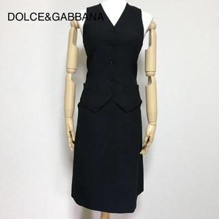 ドルチェアンドガッバーナ(DOLCE&GABBANA)の正規品 ドルガバ ベスト スカート スーツ(スーツ)
