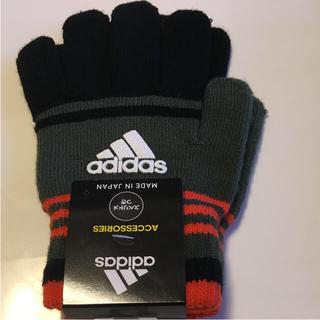 アディダス(adidas)のアディダス手袋②(手袋)