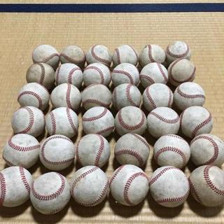 硬式野球ボール 100球(その他)