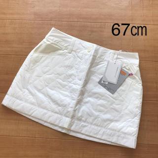 新品♡67㎝ 定価12000円秋冬雨用ゴルフスカート ナイキ