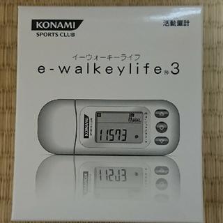 コナミ(KONAMI)の★新品★活動量計(万歩計)(ウォーキング)