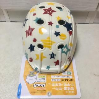 オージーケー(OGK)の新品 ヘルメット OGK 700円商品プレゼント!(ウエア)