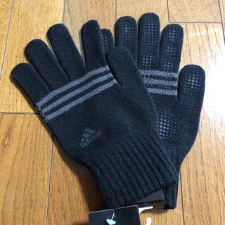 アディダス(adidas)の週末値下げ  お買い得   アディダス メンズ手袋  (手袋)