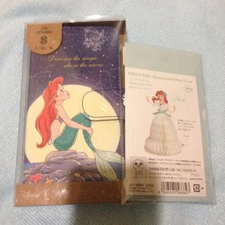 ディズニー(Disney)のアリエル ♡ i phone ケース♡カード付き(キャラクターグッズ)