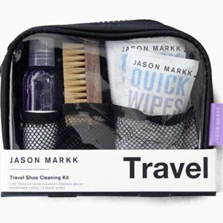 ナイキ(NIKE)のJASON MARKK ジェイソンマーク トラベルキット(洗剤/柔軟剤)