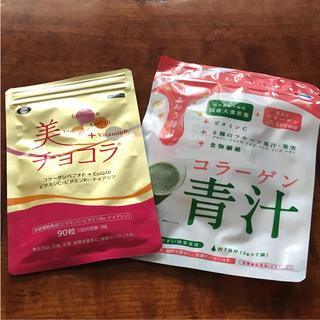 エーザイ(Eisai)の♪エーザイ 美チョコラ 90粒&コラーゲン青汁7日分 3g×7(ビタミン)