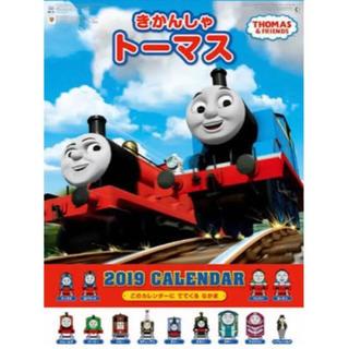 きかんしゃトーマス 2019年 カレンダー(カレンダー)