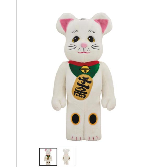 MEDICOM TOY(メディコムトイ)のベアブリックスカイツリー ソラマチ メディコムトイ・招き猫 着ぐるみ 1000% エンタメ/ホビーのおもちゃ/ぬいぐるみ(キャラクターグッズ)の商品写真