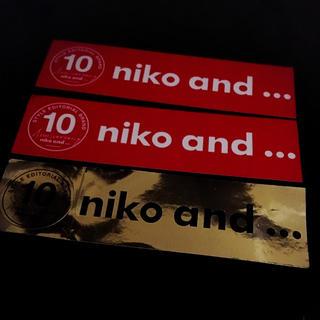 ニコアンド(niko and...)のniko and... シール(しおり/ステッカー)