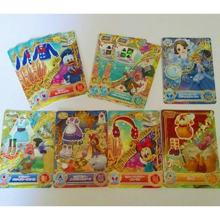 ディズニー(Disney)のディズニーマジックキャッスル カード(その他)