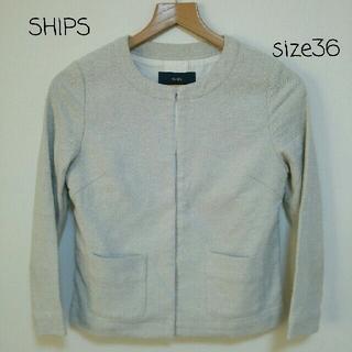 シップス(SHIPS)のSize36【SHIPS】ノーカラージャケット(ノーカラージャケット)