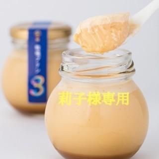 莉子様専用、佐川急便  3プリン(4個入)(菓子/デザート)