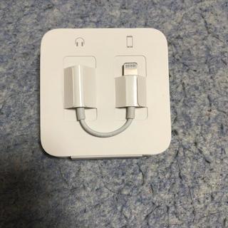 アイフォーン(iPhone)のiPhone イヤホン 変換アダプター(変圧器/アダプター)