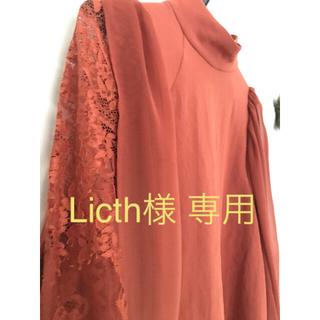 ノーブル(Noble)のNoble STAIR レースボリュームスリーブシャツ(シャツ/ブラウス(長袖/七分))