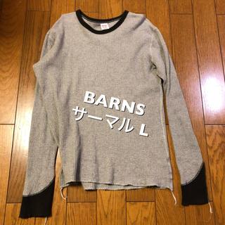バーンズアウトフィッターズ(Barns OUTFITTERS)のLサイズ!BARNS バーンズアウトフィッターズ 古着長袖サーマルT手切り仕上げ(Tシャツ/カットソー(七分/長袖))