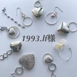 1993.lf様(ネックレス)