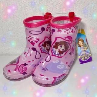 ディズニー(Disney)のディズニー プリンセス ソフィア ♡ レインブーツ 長靴 14cm(長靴/レインシューズ)