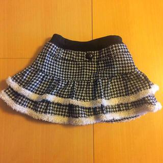 エムピーエス(MPS)の【MPS】スカート  130(スカート)