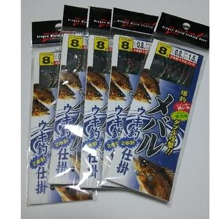 【新品】ドラゴン メバル ウキ釣り 仕掛け 8号2本針2組 5枚セット(釣り糸/ライン)