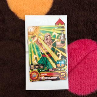 ドラゴンボール(ドラゴンボール)の‼️天津飯‼️(シングルカード)