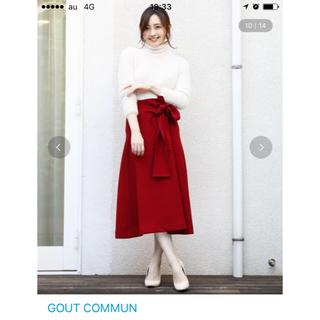 グーコミューン(GOUT COMMUN)の超美品 グーコミューン スカート サイズ38(ひざ丈スカート)
