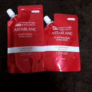アスタブラン(ASTABLANC)のラスト1セット!アスタブラン 化粧水乳液とてもしっとり(化粧水 / ローション)
