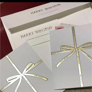 ハリーウィンストン(HARRY WINSTON)のハリーウィンストン 未使用 封筒 カタログ(カード/レター/ラッピング)