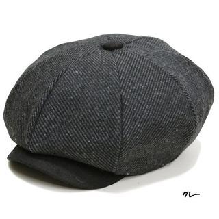 帽子 男女兼用 おしゃれ帽子 ハンチングキャスケットリーガンス グレー(キャスケット)