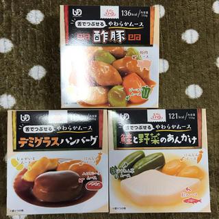 エバースマイル 介護食 やわらかムース(レトルト食品)