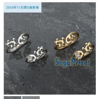セガ(SEGA)のディズニー プレミアムペアリング ミッキーマウス 指輪(リング(指輪))