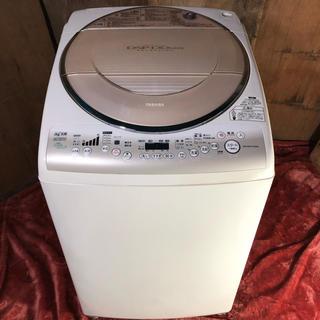 トウシバ(東芝)の近郊送料無料♪ 大容量8.0kg 洗濯乾燥機 東芝 シャイニーゴールド(洗濯機)