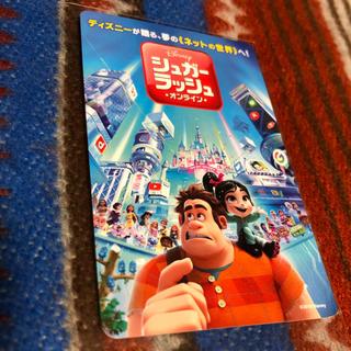 ディズニー(Disney)のシュガーラッシュオンライン ムビチケ 一般 1枚 前売券 映画 ムビチケカード (洋画)